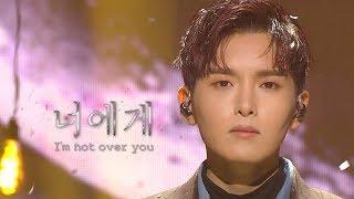 Download lagu RYEOWOOK(려욱) - I'm not over you(너에게) @인기가요 Inkigayo 20190106