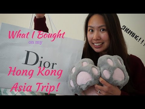 what I bought on my hong kong asia trip - ft Dior, Etude House, paw slippers!