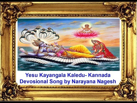 yesu kayangala kaledu mp3 song