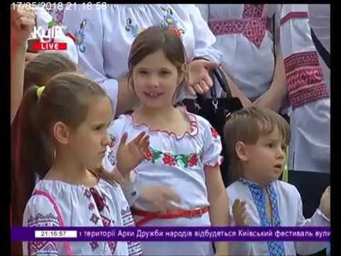 Телеканал Київ: 17.05.18 Столичні телевізійні новини 21.00