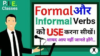 How to use formal/Informal Verbs / How to speak in English / let's practice for Speaking English