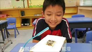 Publication Date: 2019-10-23 | Video Title: 廣東道官立小學作品