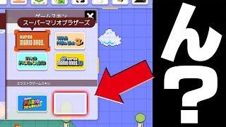 エンディング忘れた インスタグラム→http://instagram.com/fategames1 ...