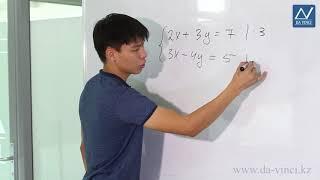 7 класс, 39 урок, Метод алгебраического сложения