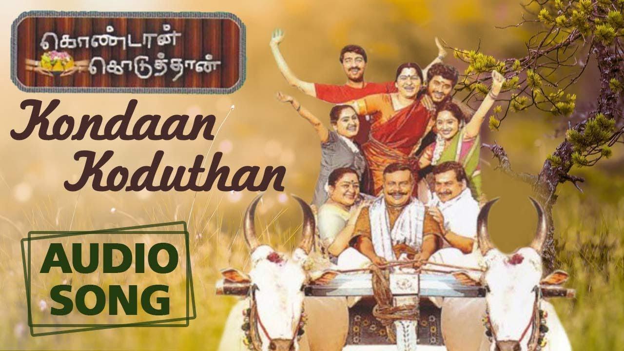 Kondaan Koduthan Tamil Movie Audio Jukebox Kathir And Advaitha Tamil Film Songs