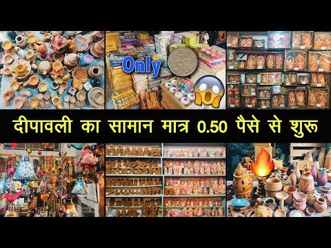 Cheapest Handicrafts Wholesale Market, Candle Wax, Diwali Decor Item, Mitti Ke Diye Murti, Clay Pots