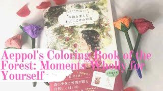 Livro de Colorir Aeppol's Colo…