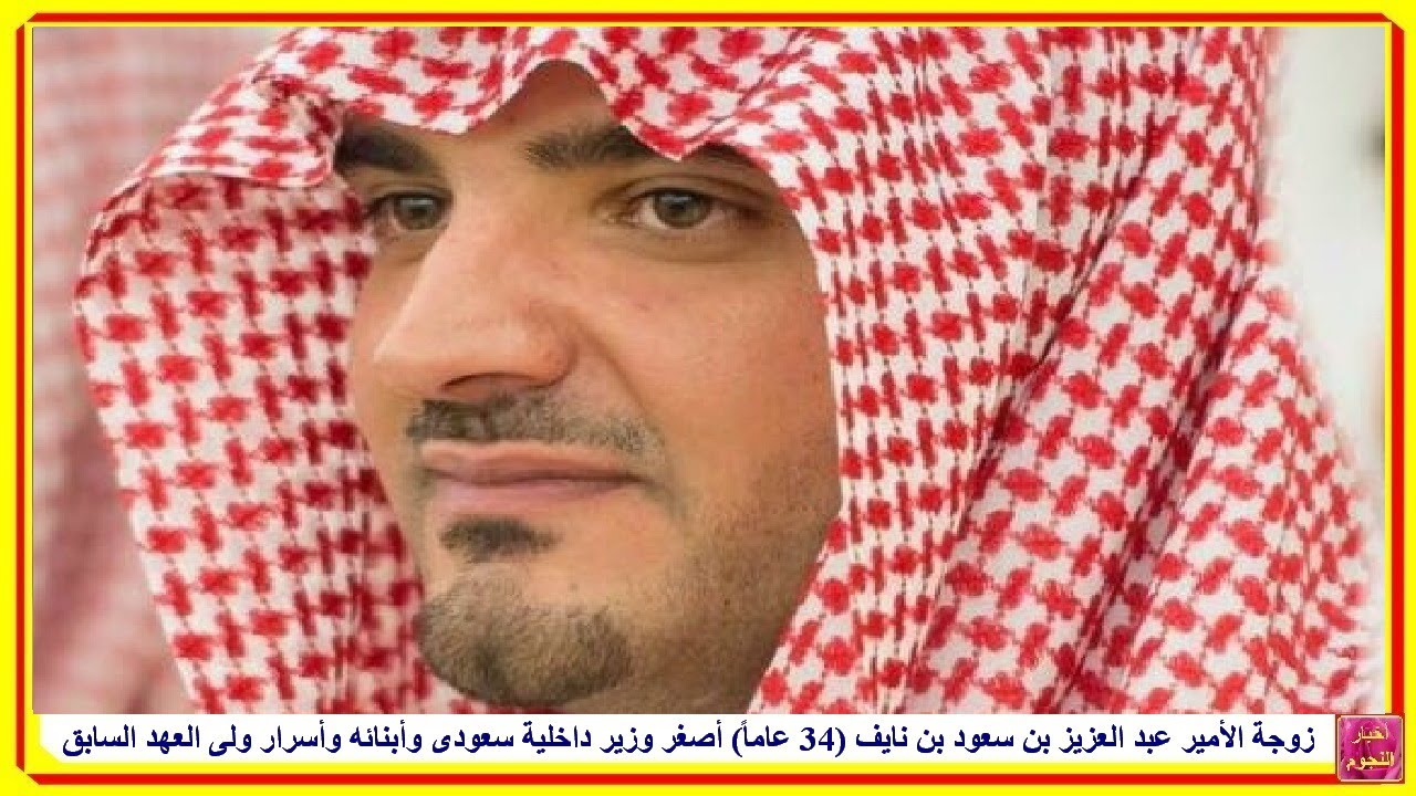 راكان بن سلمان بن عبد العزيز 1