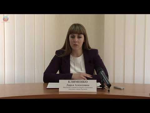 lgikvideo: О проведении дезинфекции рынков