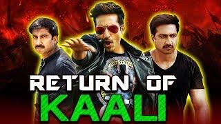 Return of Kaali 2019 Telugu Hindi Dubbed Full Movie | Gopichand, Meera Jasmine, Ankitha