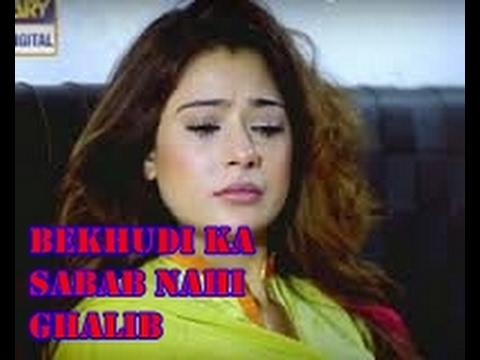 bekhudi besabab- ghalib