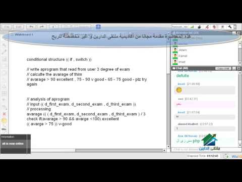 Introduction To Programming With C++ | Aldarayn Academy | Lecture8