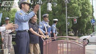 子どもの散歩コース緊急点検 保育士、警察ら合同で(19/06/05)