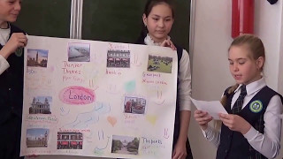 Урок казахского языка в Рузаевской средней школе .