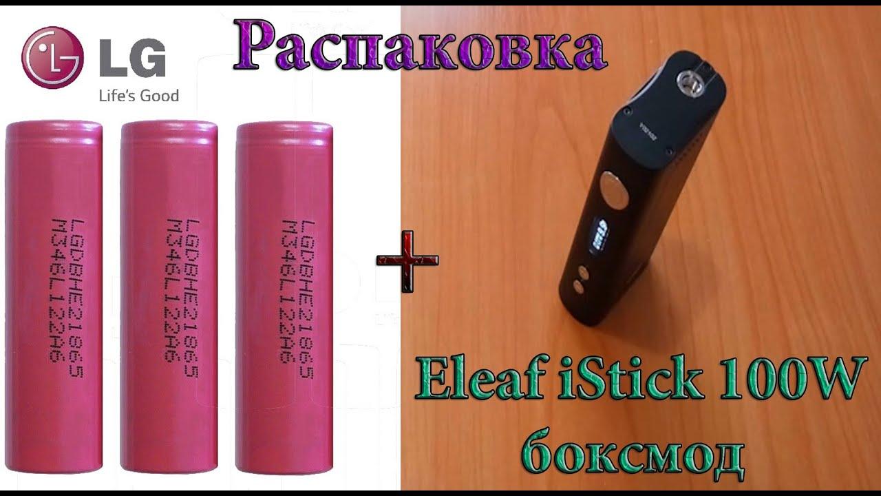Тест аккумуляторов 18650 LG HE2 токами 20А и 10А - YouTube