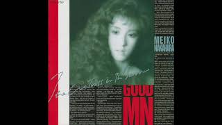 Meiko Nakahara Actress In The Mirror 1988 Track 5 ~~~MUSIC DISCLAIM...