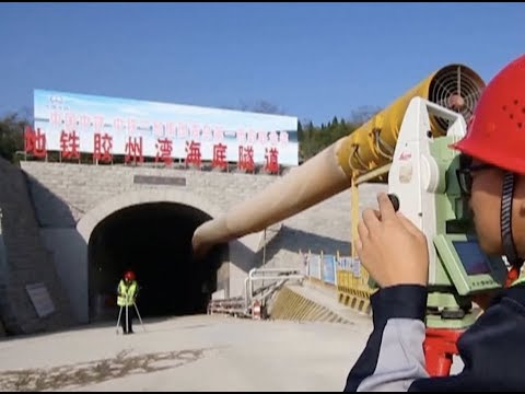 China's Deepest Undersea Tunnel Holed Through in East City of Qingdao