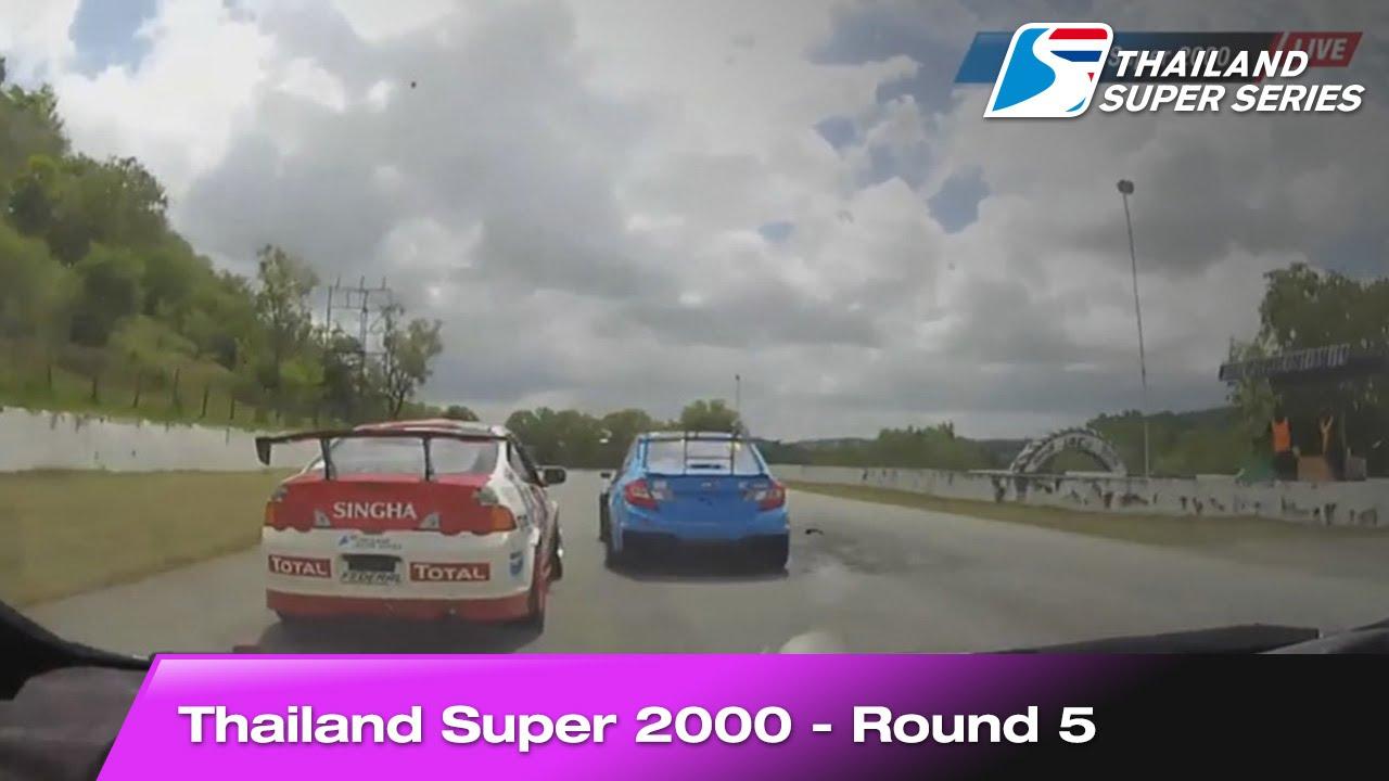 Highlight Thailand Super 2000 Round 5 | Bira International Circuit