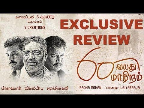60 Vayadu Maaniram Movie Review | Vikram Prabhu | Prakash Raj | Samuthirakani | Kalakkalcinema