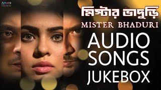 Mister Bhaduri Audio Songs Jukebox |  | Bengali Movie | Rahul Banerjee, Malobika …