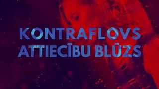KONTRAFLOVS X PIONIERIS - ATTIECĪBU BLŪZS (AUDIO)