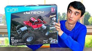 Motorlu LEGO ARABA Yaptım!