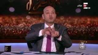 كل يوم: رجل الأعمال محمد الهواري يتبرع بمبلغ نصف مليون جنيه ثمن شراء التي شيرت الثاني لميسي