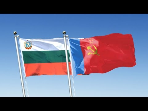 Болгария – Россия (Bulgaria – Russia)