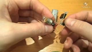 видео Устройство плавного пуска ламп накаливания, галогеновых.