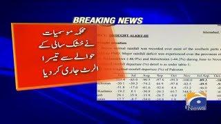 Kya PML-N Mein Bari Baghawat Ka Aghaz Ho Gaya Hai? Capital Talk