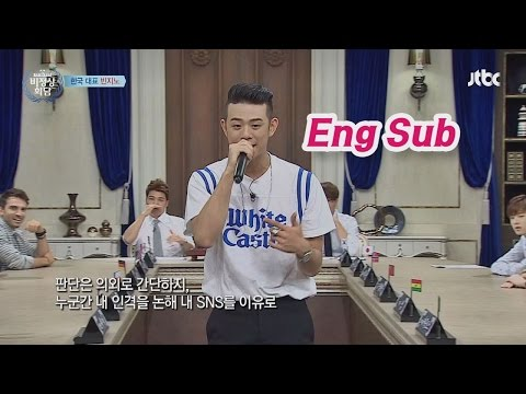 (Eng Sub) Beenzino's 'So what?'
