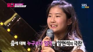 SBS [K팝스타3] - 2년만에 돌아온 이채영, 계약서에 도장찍고 싶다