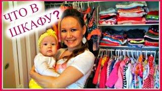 видео Одежда для малышей