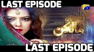 Malkin Episode 24  Promo GEO TV Drama By Unique Dunya