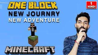 MINECRAFT BUT YOU ONLY GET ONE BLOCK - MINECRAFT SURVIVAL SERIES #1