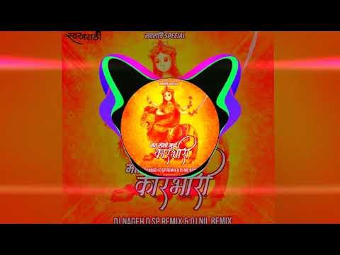 Mat-roko-mujhe-karbhari-sp-remix-dj-nagesh-d-x-dj-nil-remix 📲 Download Link Description