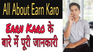 All In One Affiliate Program ll All About Earn Karo Affiliate Program ll Earn Karo Se Paise Kaise Ka