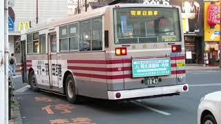 関東自動車 栃木22う1043