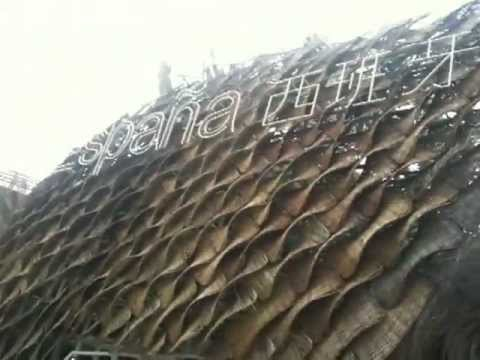 Spain Pavilion in Shanghai World Expo 2010