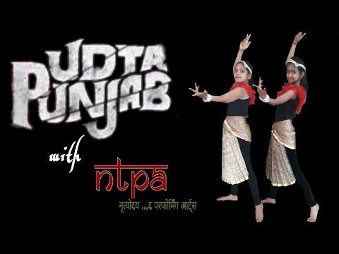 Ud-Da Punjab (Andar Da Kutta) | Udta Punjab |Title Song | Amit Trivedi, Vishal Dadlani by Nrityoday