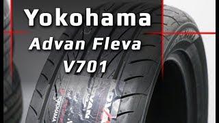 Yokohama Advan Fleva V701 /// Обзор