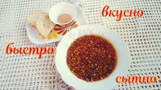 Чечевичный суп-
