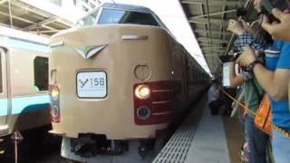 (警笛あり)Y158記念列車返却回送石川町駅発車