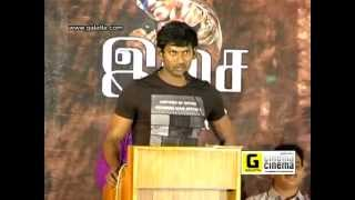 Samar Audio Launch Part 2