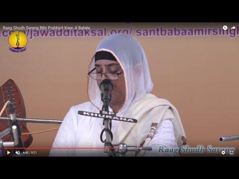 Raag Shudh Sarang Bibi Prabhjot Kaur Ji Batala