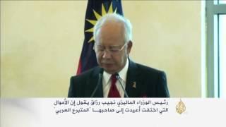 المعارضة الماليزية تصعّد بعد فضيحة الصندوق السيادي