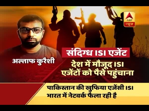 Jan Man: 3 ISI agents arrested from UP, Mumbai