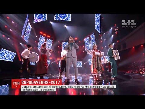 Евровидение — Википедия