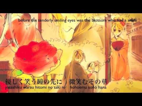 【Rin・Len・Miku】 Amayumerou・Rain Dream Tower 【English & Romaji Sub】