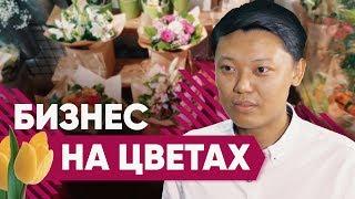 Как заработать миллион в Казахстане